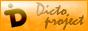 Официальный сайт программы-переводчика Dicto