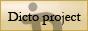 Официальный сайт проекта Dicto